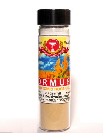 Ормус — моноатомное золото